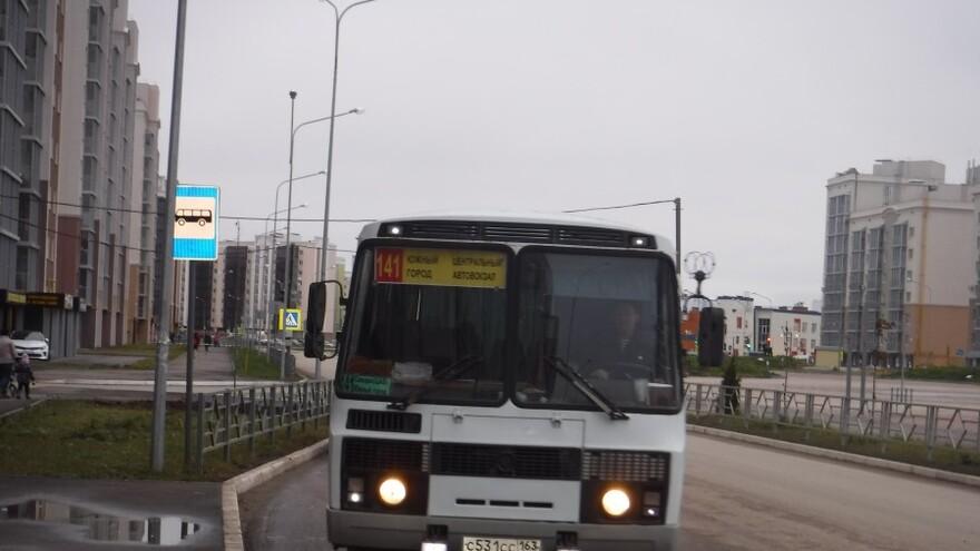 В Самаре запустят новый автобус из Южного города