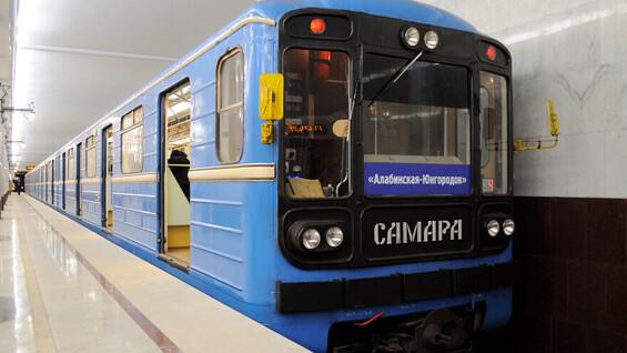 Стало известно, когда в Самаре запустят станцию метро «Алабинская» в полном объеме