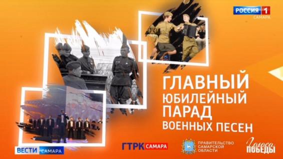 """Общественная акция """"Голоса Победы"""" продлевает сроки приема заявок"""