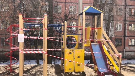 В Самаре из-за коронавируса закрыты детские площадки