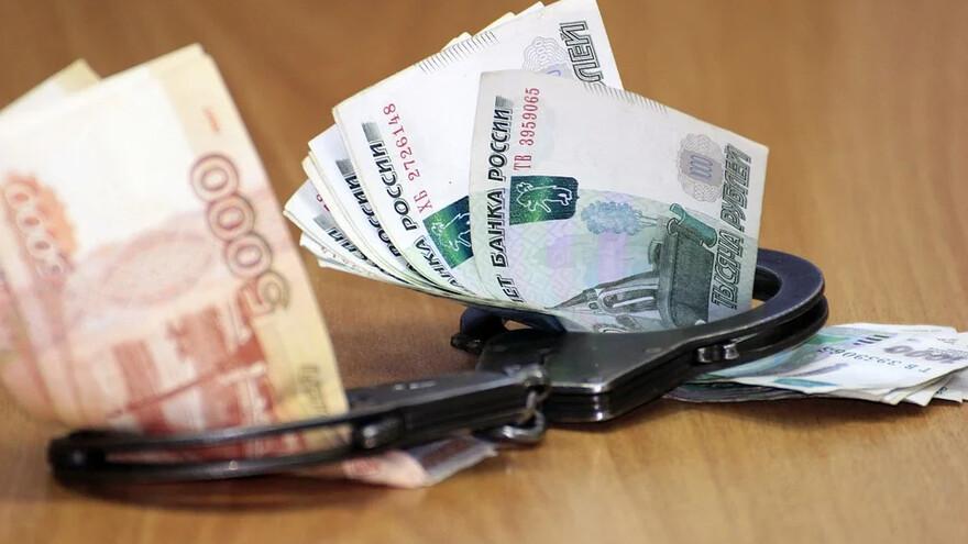 В Самаре осудили военкома за взятку в 200 тысяч рублей