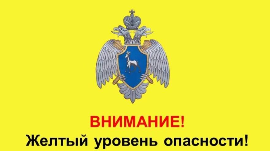В Самарской области объявлен «желтый» уровень опасности из-за непогоды