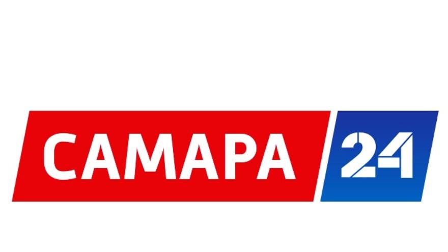 """""""Самара 24"""": программа на 22 декабря, воскресенье"""