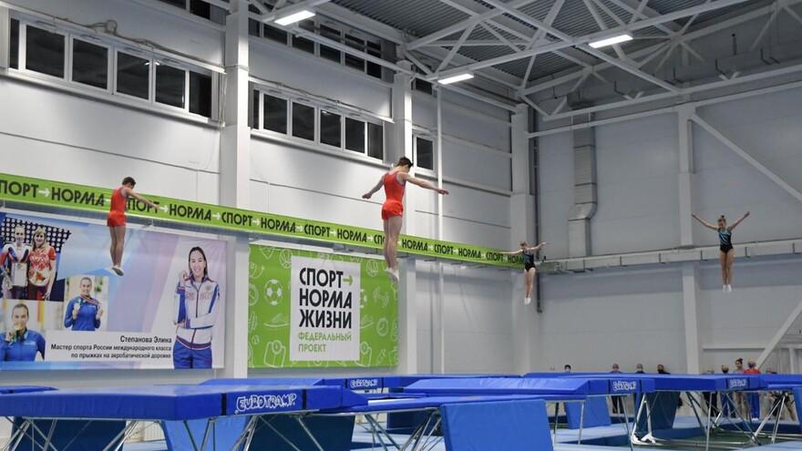 В Тольятти открылся физкультурно-спортивный комплекс «Батут»