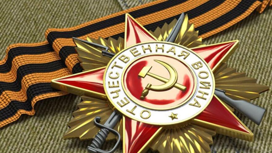 9 мая   - День Победы в войне над фашистской Германией