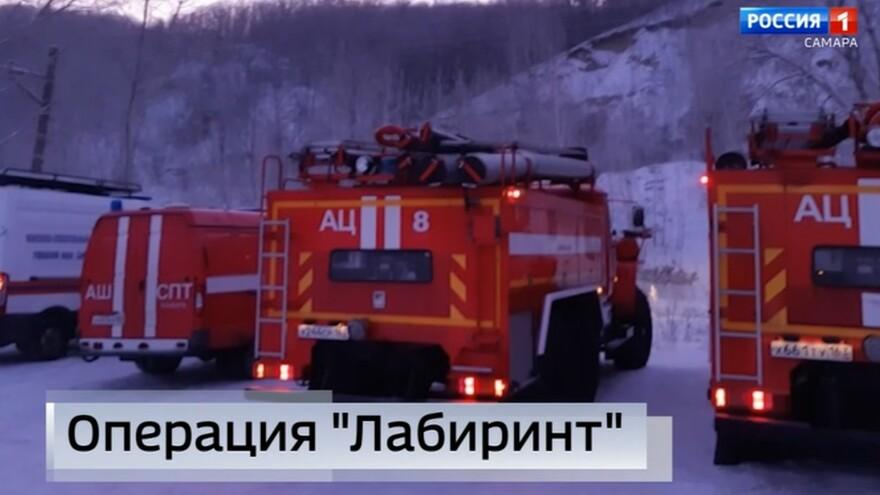 """Вести Самара"": из Сокских штолен спасали людей и собаку"