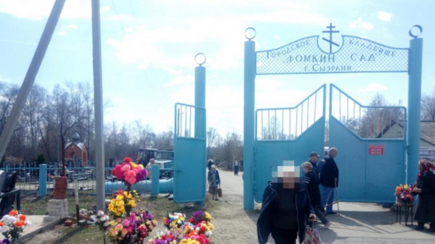 В Сызрани женщина «похоронила» себя заживо