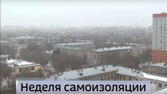 """""""Вести Самара"""": Как губерния провела первый день нерабочей недели"""