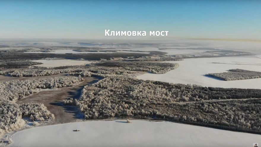 Стало известно, какие транспортные развязки построят у моста у Климовки
