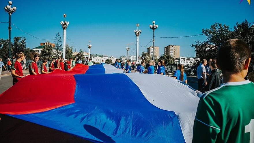 В Самаре отметят День флага России