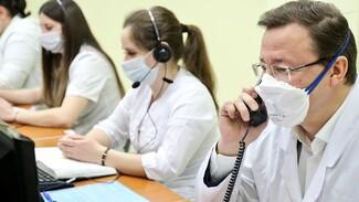 Дмитрий Азаров пообщался с жителями Самарской области по горячей линии