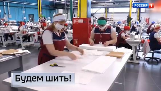 """""""Вести Самара"""": Масок в продаже нет, но проблема решаема"""