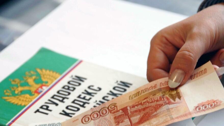В Самарской области фирма задолжала сотрудникам больше 1 миллиона рублей
