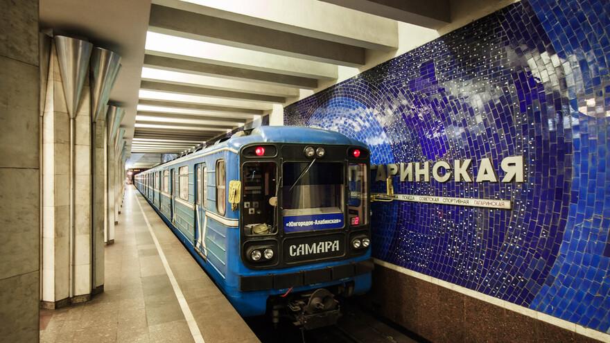 В самарском метро в апреле 2020-го появится новый поезд