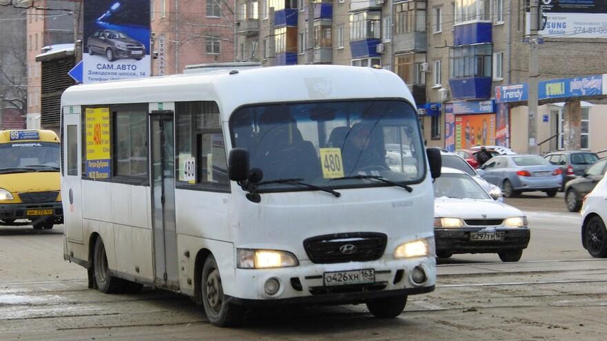 В Самаре изменится стоимость проезда на автобусе № 480