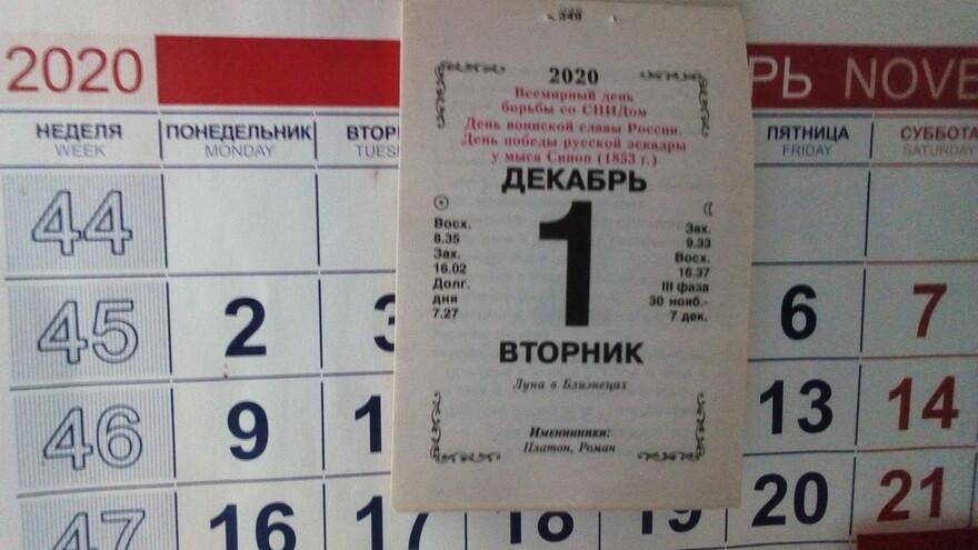 Что изменится для жителей Самарской области с 1 декабря
