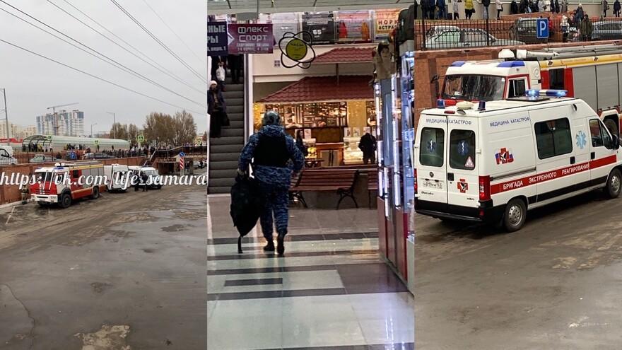 В Самаре эвакуировали посетителей ТЦ «Империя»