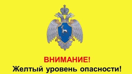 Из-за сильного ветра в Самарской области объявлен желтый уровень опасности