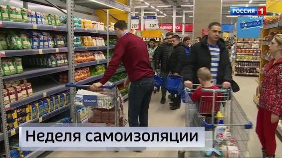 """Вести Самара"": Неделя самоизоляции"