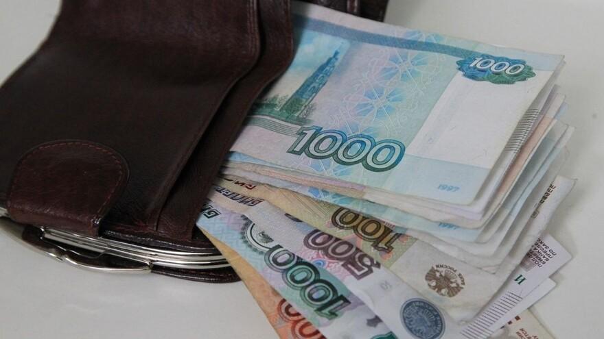 В Самаре жителям задолжали 1,5 миллиона рублей
