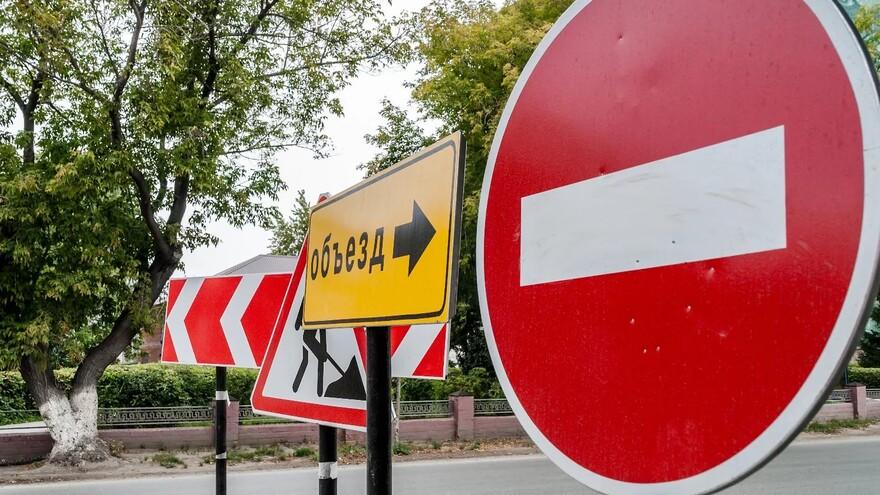 В Тольятти перекроют движение по улице Спортивной