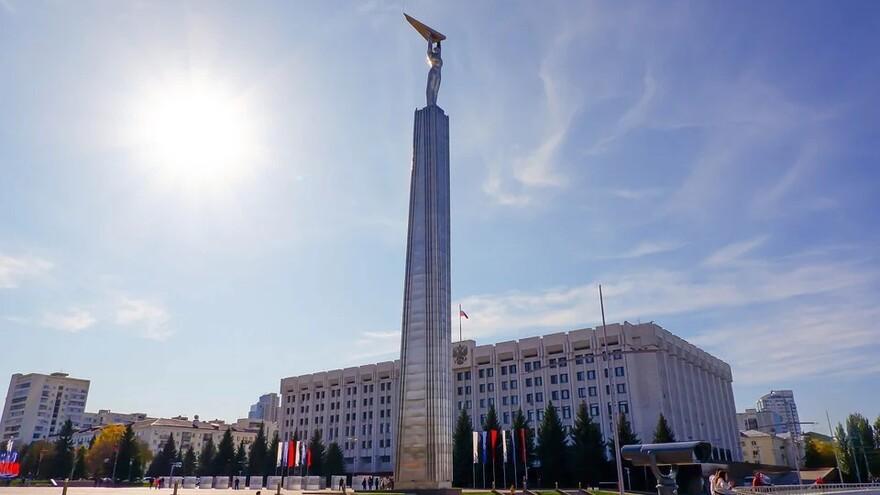 Самара попала в десятку лучших городов для карьерного роста