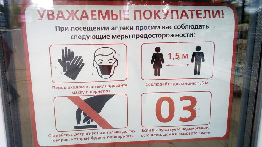 Больше 27 тысяч заражённых: в Самарской области введены новые запреты из-за коронавируса
