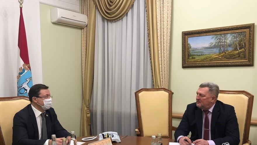 В Самарской области представили нового вице-губернатора
