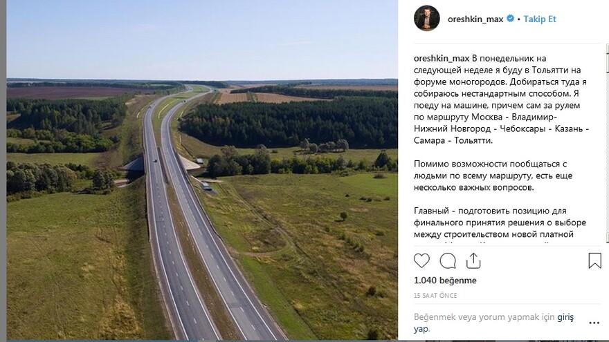 Орешкин отправится в Тольятти на Lada Xray