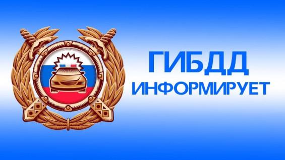 В Самарской области ГИБДДвводит ограничения навыдачу прав