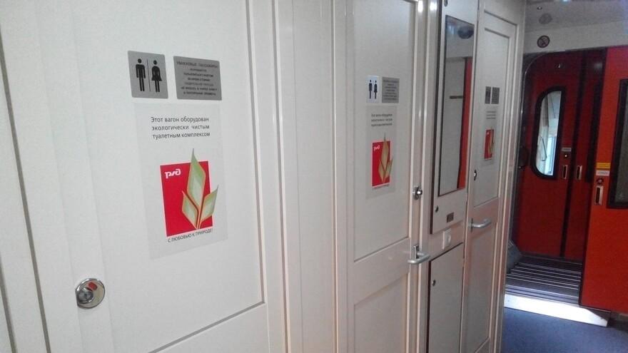В Самарской области женщина застряла в туалете поезда