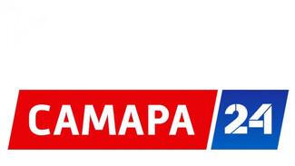 """Самара 24"": программа на 7 января, четверг"
