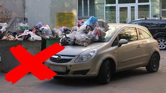 В Самаре ввели штрафы для водителей, паркующих автомобили возле мусорок