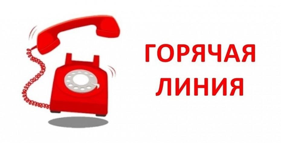 В Самарской области открылась «горячая линия» по коронавирусу – Новости  Самары и Самарской области – ГТРК Самара