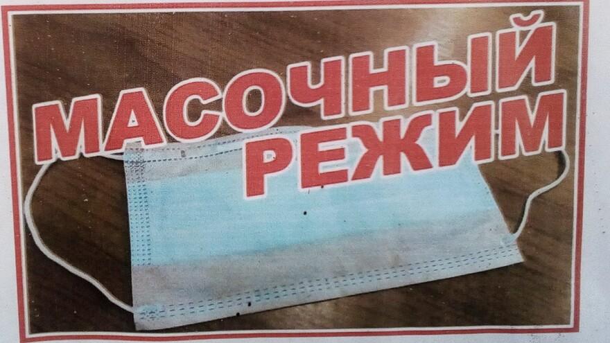 Стали известны рекомендации Роспотребназора и будут ли в Самарской области жёсткие ограничения на новогодних канинкулах