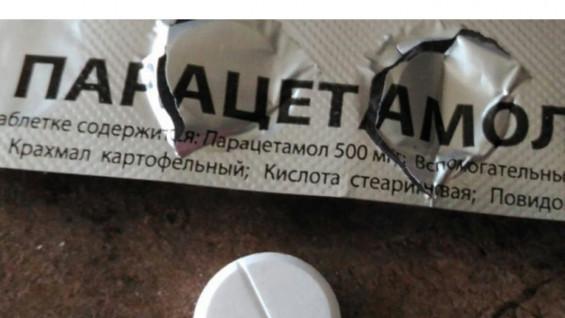 В Самаре возник дефицит парацетамола