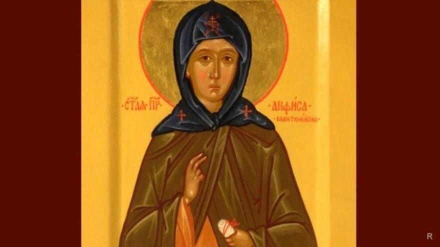 21 декабря – День памяти святой мученицы Анфисы Римской: что можно и что нельзя делать