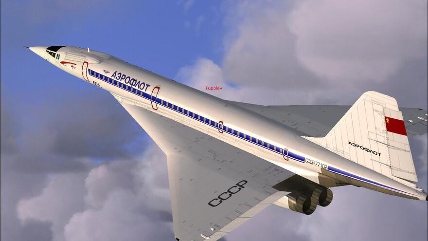 31 декабря 1968 года лет назад испытательный полет совершил первый в мире сверхзвуковой пассажирский самолет Ту-144