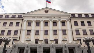 В Самарской области пособия будут выплачиваться автоматически
