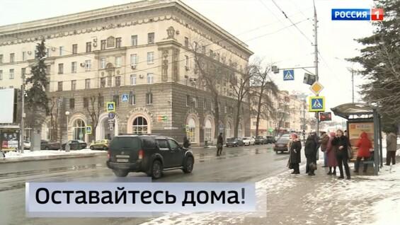 """""""Вести Самара"""" 21 декабря 9:00: Социальные карты самарских пенсионеров заблокированы не будут"""