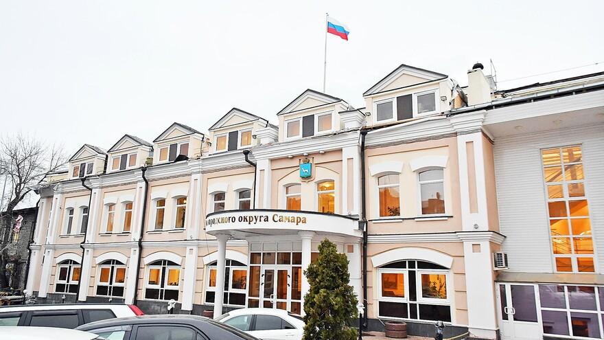 Дума Самары предлагает сократить количество депутатов и райсоветов