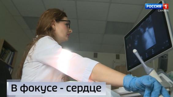 """""""Вести Самара"""": Самарские ученые разработали высокоточный метод диагностики сердца будущего ребенка"""