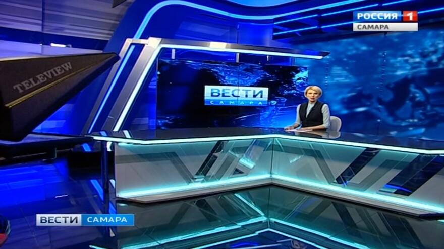 «Вести Самара» 22 октября: В Тольятти легковушку буквально намотало на столб