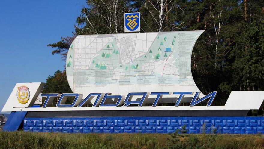 В Тольятти против директора неплатившего зарплату завели уголовное дело