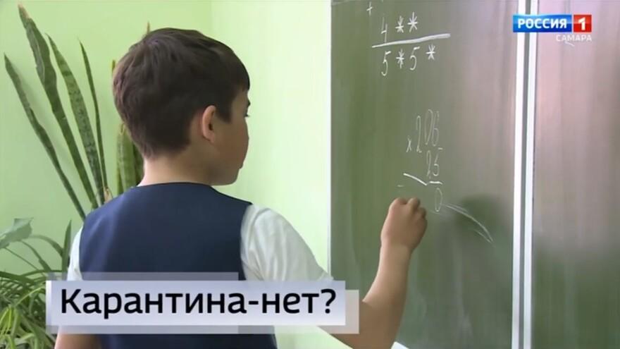 """""""Вести Самаре"""": У школьников и их родителей вновь вопрос - когда за парты?"""