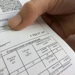 Азаров поручил разобраться с выставлением платежек за счетчики в домах Самары