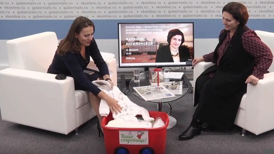 В Самарской области представили ящик-подарок для новорожденных