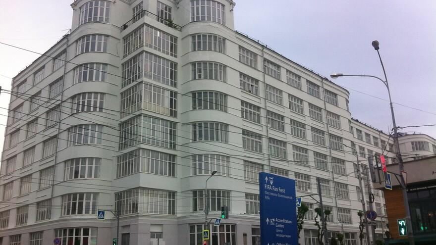 В Самаре проведут оценку стоимости Дома Промышленности