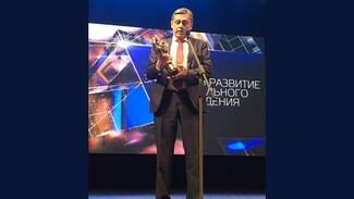 Заместитель гендиректора ВГТРК Рифат Сабитов получил «ТЭФИ»