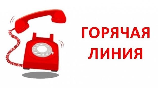 В Самарской области открылась «горячая линия» по коронавирусу ...
